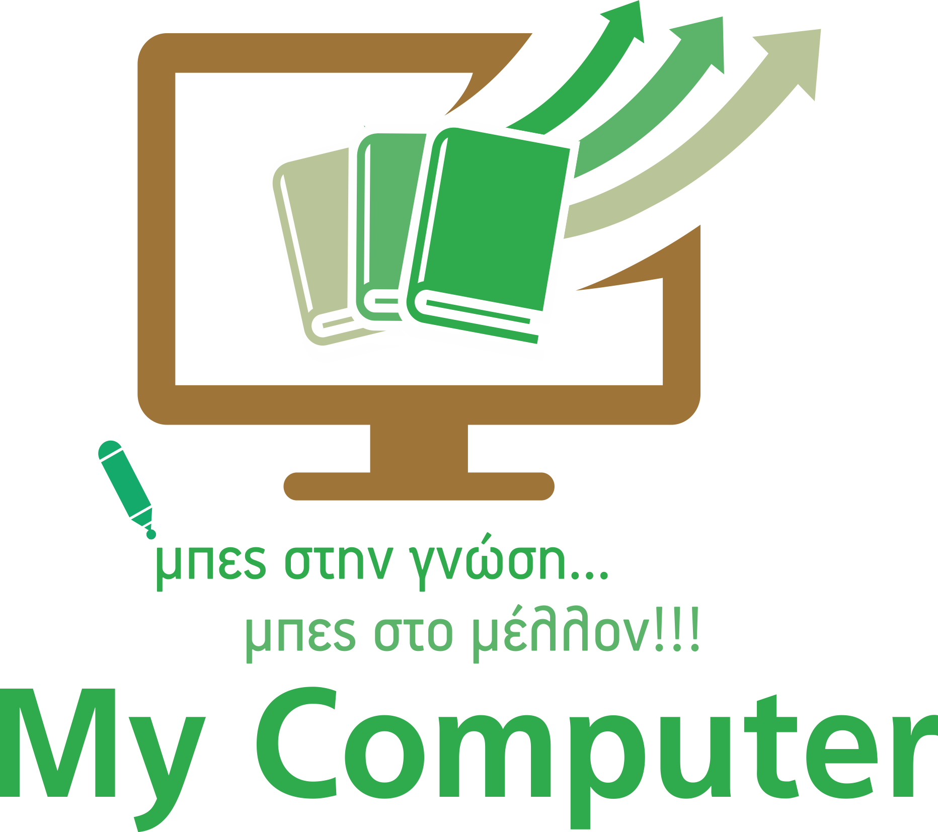My-Computer