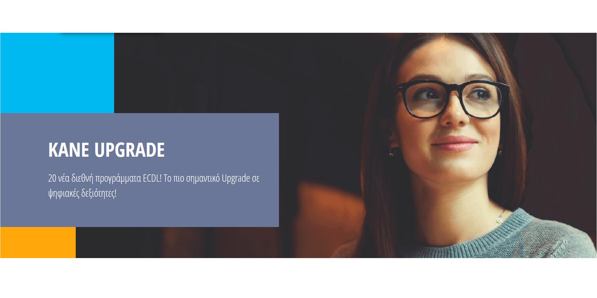 ecdl-profile-asep
